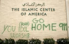 mosque-crime-picture